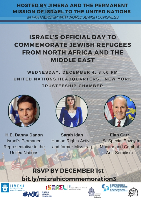 Commemorate Jewish Refugees from North Africa and the Middle East at the United Nations Headquarters in New York. Wednesday, December 4th.