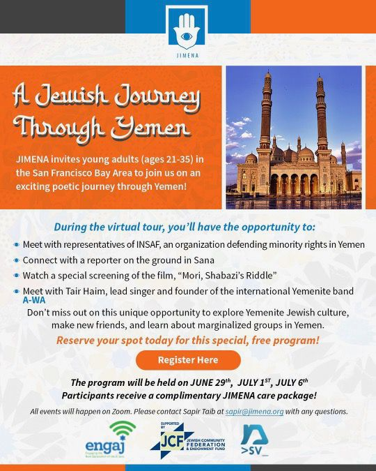 Join JIMENA on a Journey through the Middle East and North Africa
